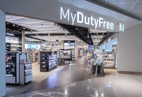 Munich Airport Store